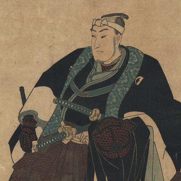 Oboshi Yuranosuke woodblock