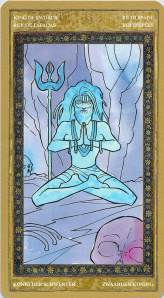 King of Swords--Yoga Tarot