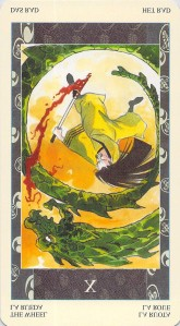 Wheel, reversed, Samurai Tarot