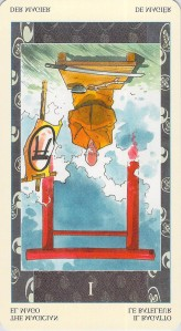 The Magician, reversed, Samurai Tarot